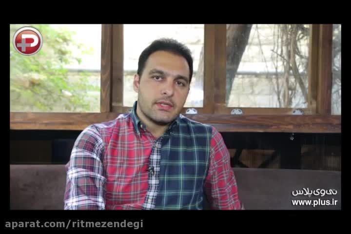 گفتگو با محمد محمدی دروازه بان سابق استقلال و پرسپولیس