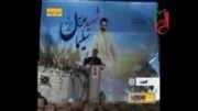 بازتاب یادواره پاسدار شهید حاج سلیمان حسن نژاد