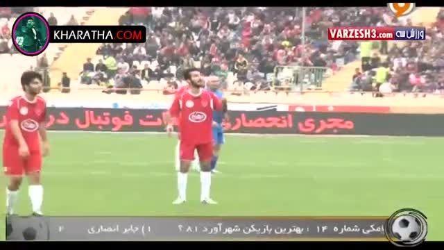 فوتبال هنرمندان استقلال و پرسپولیس با حضور مجید خراطها