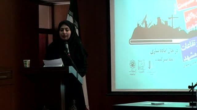 ارتفاعات جنوبی مشهد - گروه مشاوران جوان شهرداری مشهد