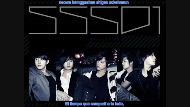 SS501 Heo Young Saeng Solo - Nameless Memory