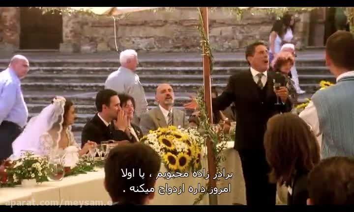 فیلم بهشت Heaven (زیرنویس پارسی) part 4