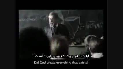 اثبات خداوند توسط انیشتین