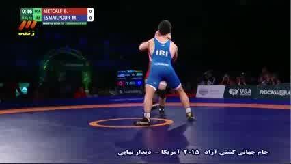 جام جهانی کشتی آزاد 2015: ایران - آمریکا (فینال) 2/2