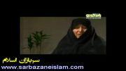 روش نامگذاری فرزند توسط شهید حمید باکری - از زبان همسر