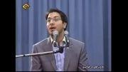 مقطع فوق العاده از سوره شمس استاد حامد شاکرنژاد