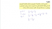 آموزش فیزیک1- فصل 5 (شکست نور)- درس5