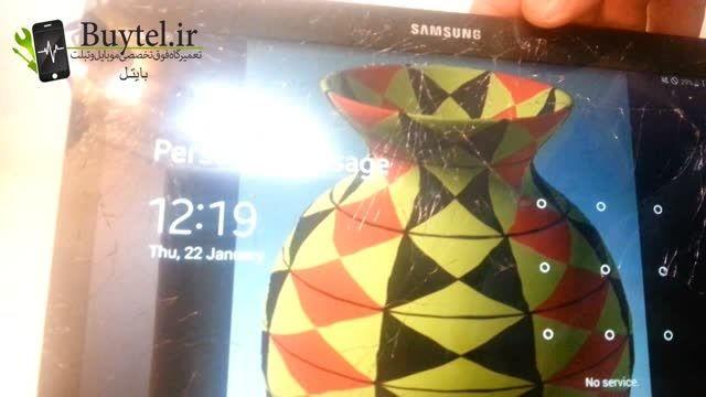 تعمیر تاچ تبلت سامسونگ N8000 2014 در شرکت بایتل