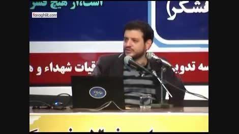 دکتر علی اکبر رائفی پور _ اسیب مداحی (2)