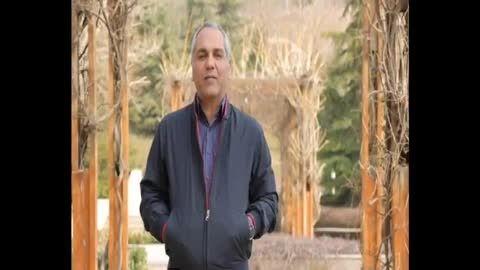 پیام نوروزی مهران مدیری در شوخی کردم
