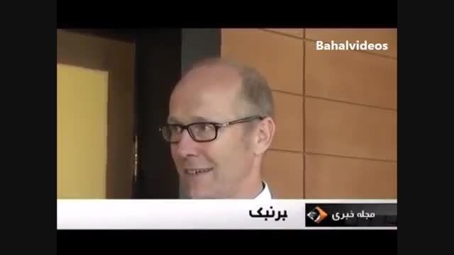 حواشی روابط ایران و آلمان در پی  سفر وزیر اقتصاد آلمان
