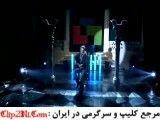 دانلود کلیپ مازیار فلاحی - موزیک ویدئو 90