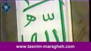 تلاوت - استاد عبدالباسط - سوره غافر - مقطع - تسنیم