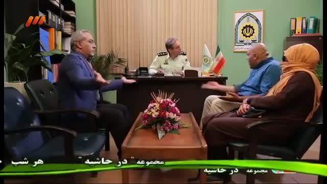 تیکه خیلی خنده دار سریال در حاشیه مهران مدیری