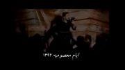 محمد خوشرویی -تیزر دهه معصومیه (س)-