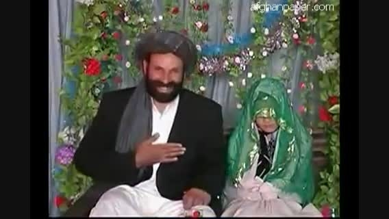عاقبت ازدواج زود هنگام دختر 10 ساله با پیرمرد 60 ساله