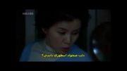 سریال کره ای پسران فراتر از گل قسمت 24 پارت 1