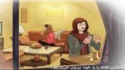 واقعیت های جامعه(زندگی اسلامی)