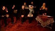 گروه موسیقی پالیز - تصنیف یار من