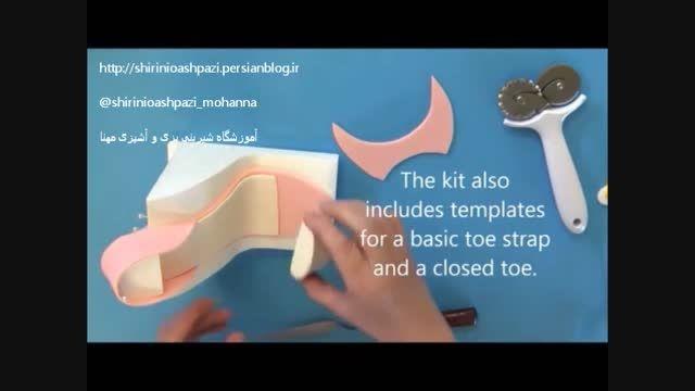 آموزش کفش با خمیر فوندانت