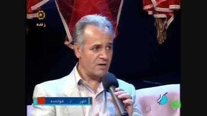 آهنگ شاد جدید از یوسف تاور به همرا مصاحبه شبکه اشراق