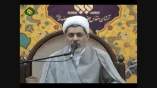 روضه حضرت امام حسن مجتبی علیه السلام
