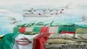 ترانه جدید و شنیدنی مجید یحیایی بنام شهید گمنام