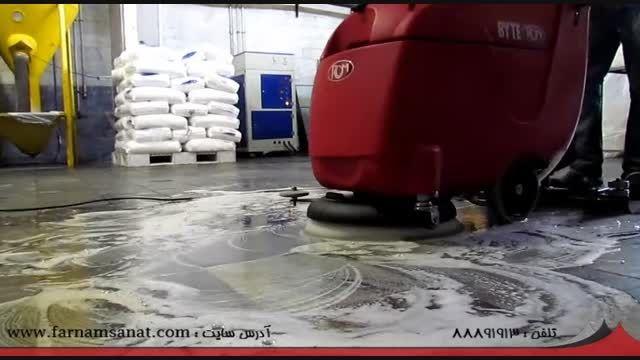 دستگاه نظافت صنعتی اسکرابر RCM شرکت فرنام صنعت