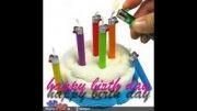 اتی تولدت مبارک-کیک تولد تقدیمی