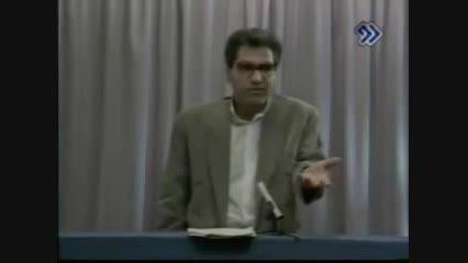 مهران مدیری سمپوزیسم زبان فارسی - ساعت خوش