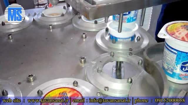 دستگاه پرکن کشک در ظروف لیوانی - تولید کشک
