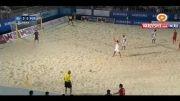 شکست سه بر هیچ تیم ملی فوتبال ساحلی ایران به پرتغال
