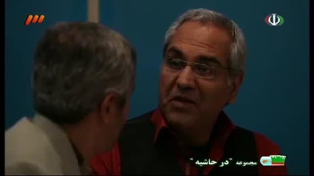 عمل زیبایی دکتر پنجه طلا و قوز شرقی