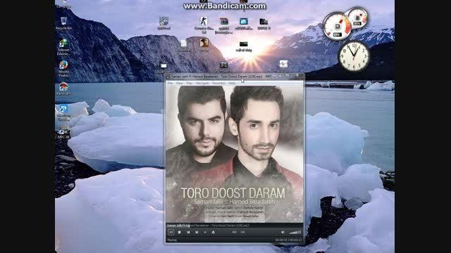 آهنگ جدید سامان جلیلی و حامد برادران (تورو دوست دارم)