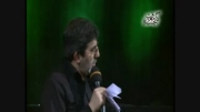 مداحی حاج محمد رضا طاهری محرم 93