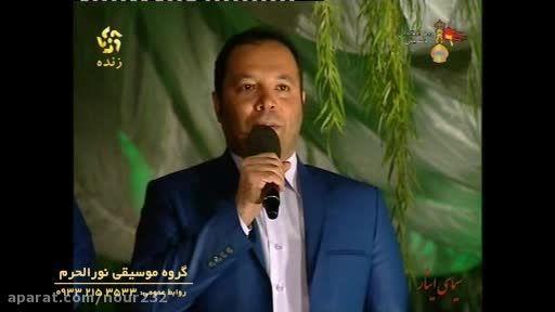 """اجرای """"گل بفشانید"""" در برنامه زنده شبکه فارس"""