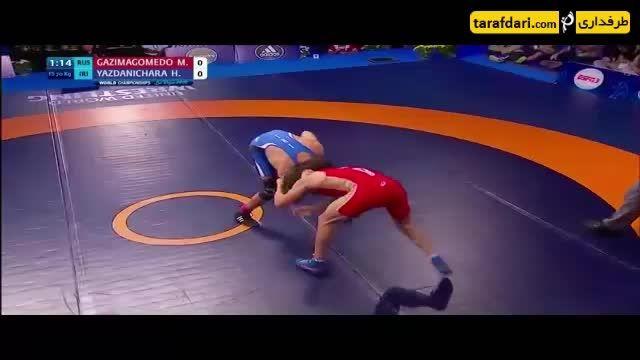 کشتی قهرمانی جهان- شکست حسن یزدانی در فینال