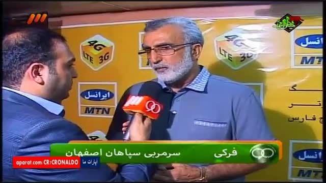 خلاصه و حواشی سپاهان VS ذوب آهن (نود 19 مرداد 94)
