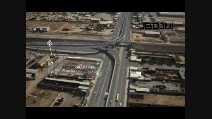 پروژه های قرارگاه خاتم الانبیا