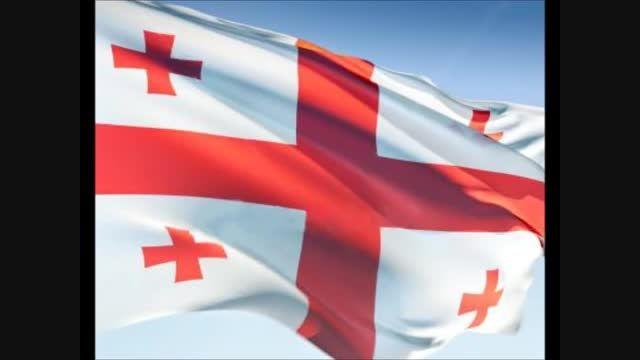سرود ملی جورجیا Georgia
