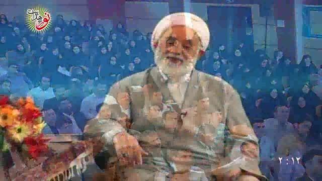 مهریه در اسلام(2).. بایدها و نبایدها...آقای قرائتی