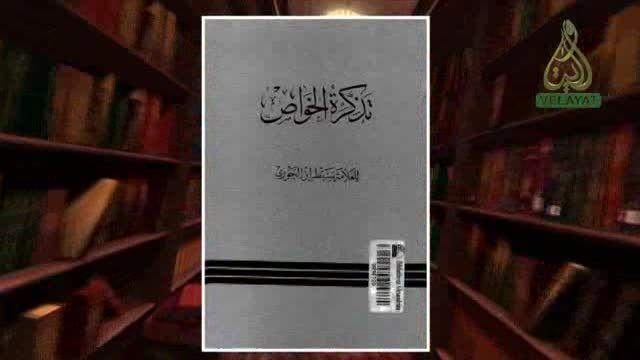 مستند زیبا و جذاب مولود کعبه، ویژه ولادت حضرت علی(ع)HD