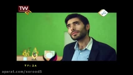 شعر امام زمان(عج)-حسن اسحاقی-شبکه قرآن