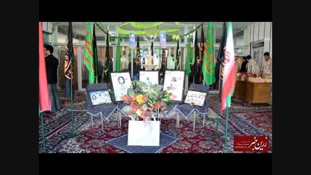 یادواره شهید باکری و 850 شهید شهرستان میاندوآب