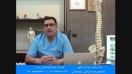 درمان پلکانی تنگی کانال نخاعی