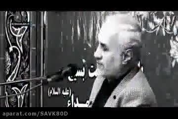 دکتر عباسی - سکوت نخواهیم کرد