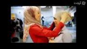 عکس العمل زنان بی حجاب بعد از گذاشتن حجاب (جالبه)