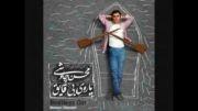آلبوم جدید محسن چاوشی نام پاروی بی قایق#1