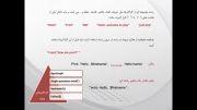 آموزش تصویری php جلسه یازدهم | طراحی سایت وب آرت