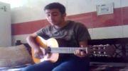 گیتار-بمون-محسن یگانه